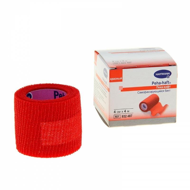 Бинт Peha-haft самофиксирующийся 4 м х 4 см без латекса красный